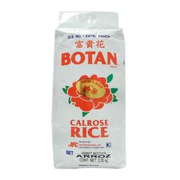 Arroz Calrose Rice Para Sushi 2.26 Kg