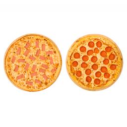 2x1 Pizzas Clásicas Grandes