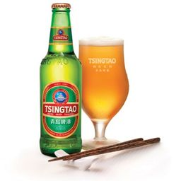 Tsingtao 350 ml
