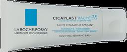 Crema Multireparador Cicaplast Baume B5 De La Roche Posay