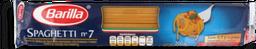 Pasta Barilla Spaghetti N° 7 200 g