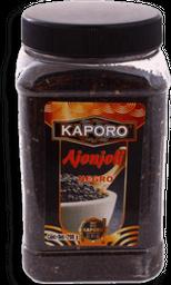 Ajonjolí Kaporo Negro 290 g