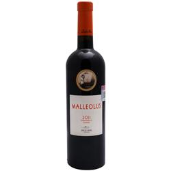 Vino Tinto Emilio Moro Malleolus 750 mL