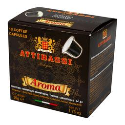 Capsulas De Cafe Espresso Aroma