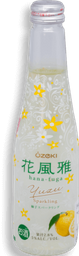 Ozeki Hana