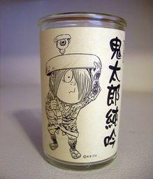 Sake Kitaro Cup 180 ml