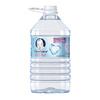 Gerber Agua Natural