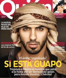 Revista Quién 1 U