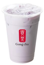 Taro Milk