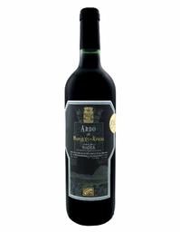 Marqués de Riscal Rioja Marques De Riscal Vino Tinto Ardo