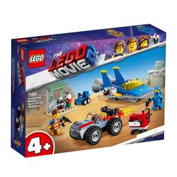 Set de Construcción The Lego Movie 2 Build and Fix Workshop 1 U