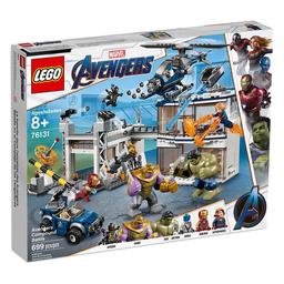 Set de Construcción Lego Batalla Complejo de Vengadores 699 U