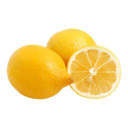Limón Eureka Por Kg
