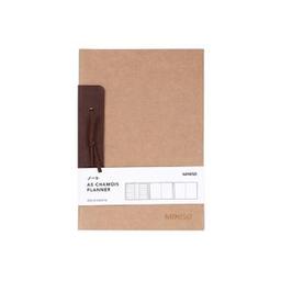 Cuaderno A5 de Gamuza Beige Con Listón 21x143 cm 1 U
