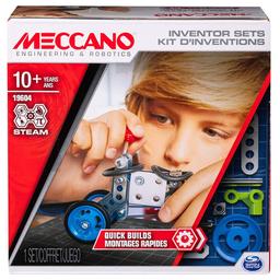 Set Mecánica Básica Meccanno