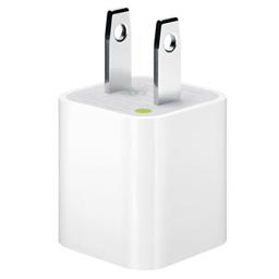 Adaptador de Energia con USB 1 U
