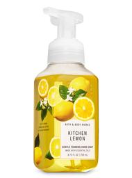 Jabón en Espuma Kitchen Lemon 259 mL