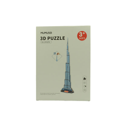 Rompecabezas 3D Burj Khalifa