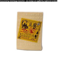 Tofu Natural La Cocina Verde Vegano Hecho A Base De Soya 300 g