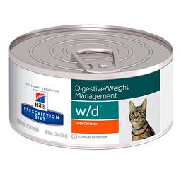 Alimento Húmedo Hill's Prescription Diet Diabético Gato 155 g