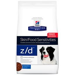 Croquetas Hill's Prescription Alergias Alimentarias Dog 3.6 Kg