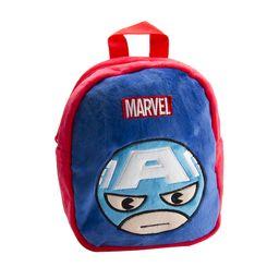 Mochila Grande de Capitán América Multicolor