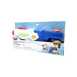 Juguete Grande Pistola de Agua a Presión Multicolor