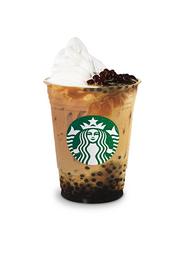 Caramel Coffee Sphere Frappuccino