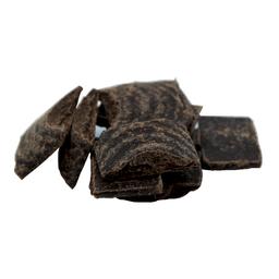 Cobertura Amarga Sin Azúcar Turin