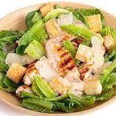 Cesarito Salad