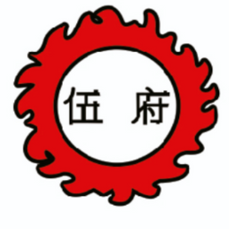 Tongfang Express