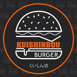 Kuishinbou Burger