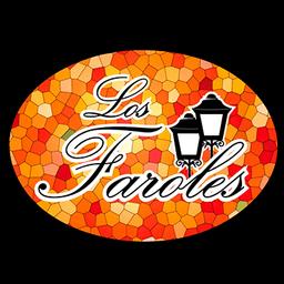 Hotel Faroles