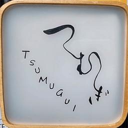 Udon Izakaya Tsumugui