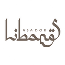 Asador Libanés background