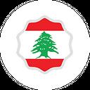 El Rey de la Comida Libanesa background