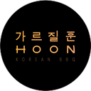 Hoon Korean Bbq background